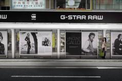 g-star-hong-kong-636x424