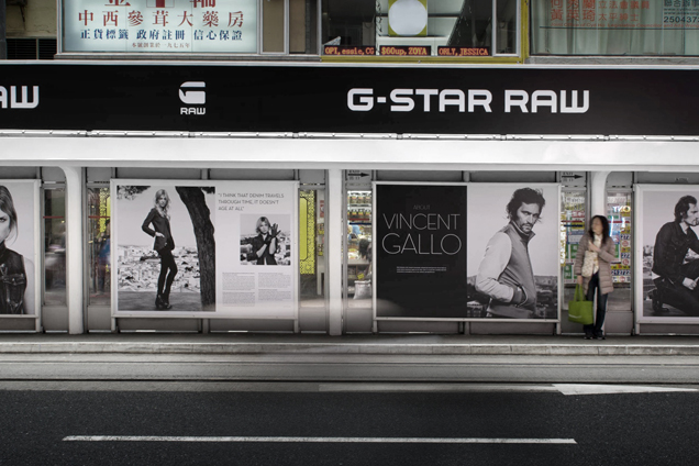 G-Star Raw à Hong Kong