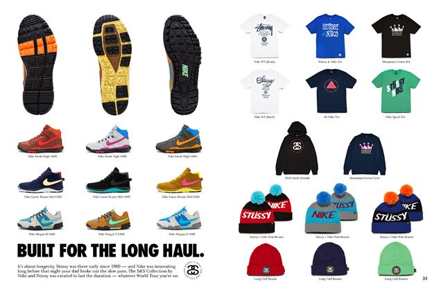 Nike & Stüssy sur tous les terrains