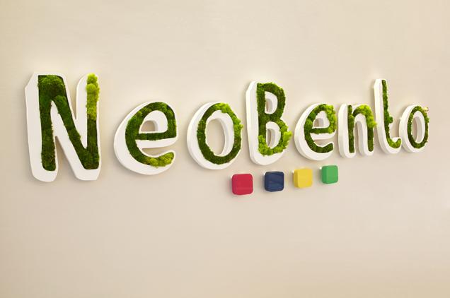 neobento636x422-2