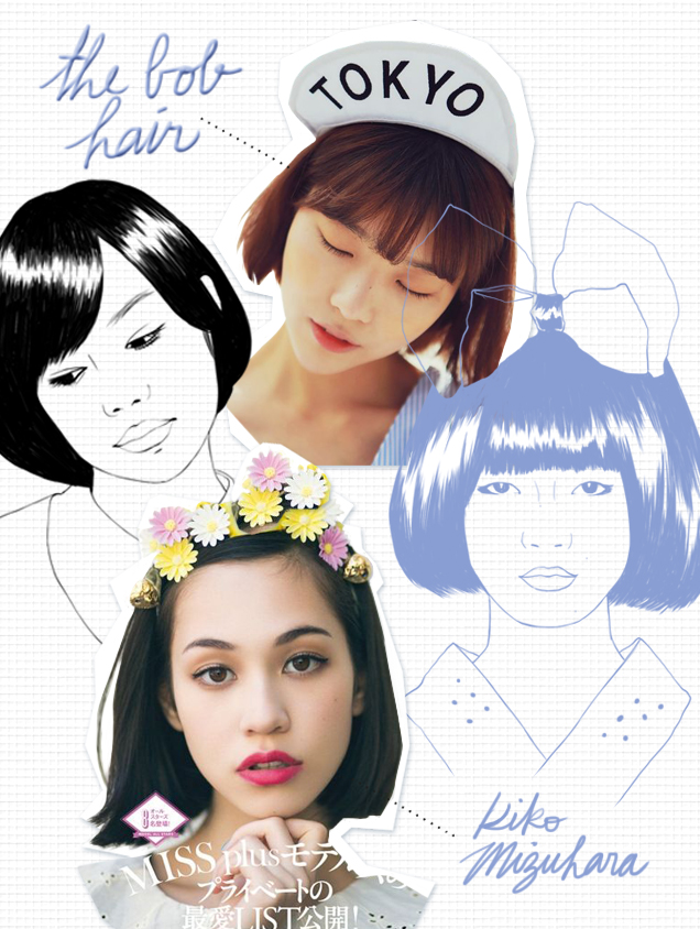 #JapanWeek : le Bob Hair