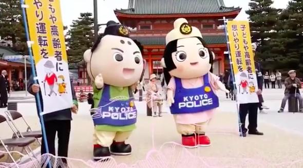 #TBT Kyoto