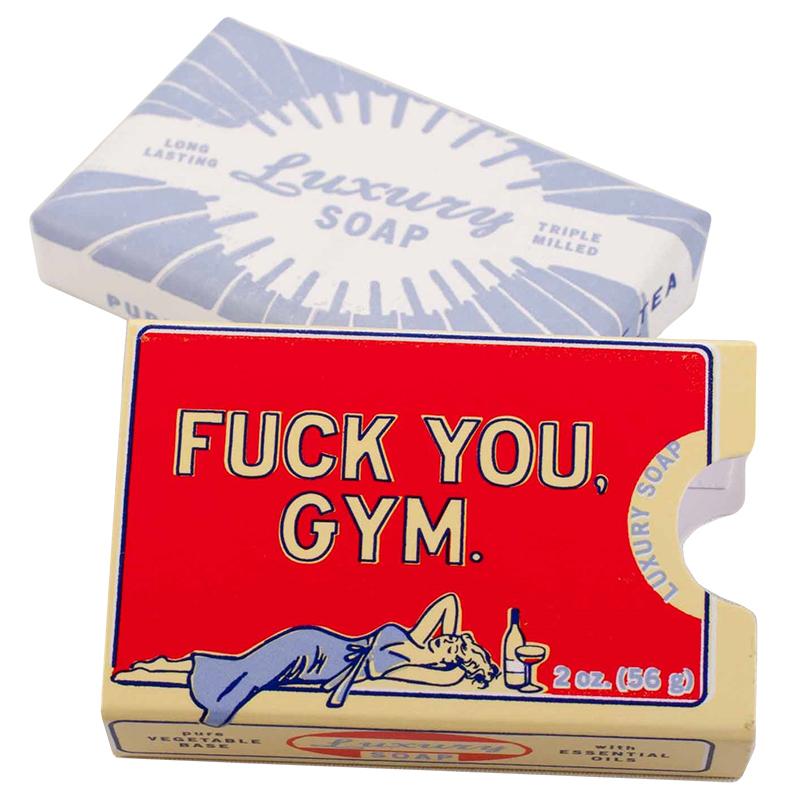 Fuck you gym !